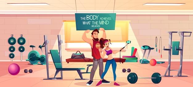 Fitnessclub-kundenkarikatur-vektorkonzept. Kostenlosen Vektoren
