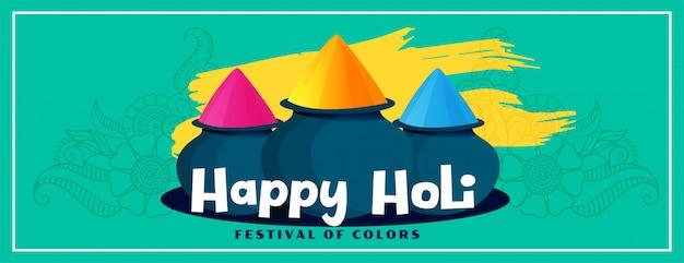 Flache art glücklich holi festival banner Kostenlosen Vektoren