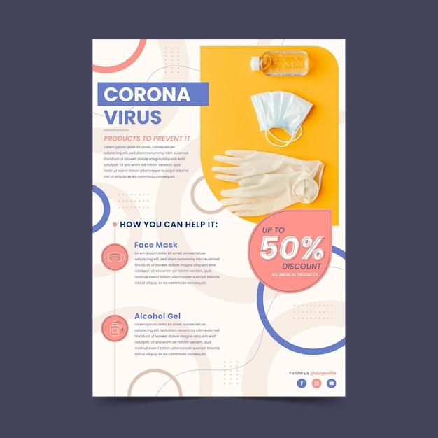 Flache coronavirus medizinische produkte flyer vorlage mit foto Kostenlosen Vektoren