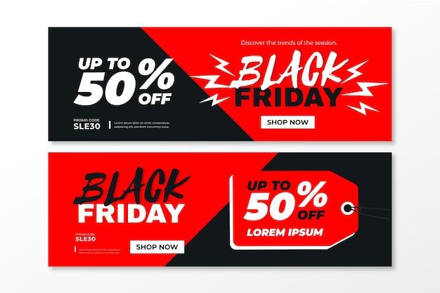 Flache design schwarze freitag banner vorlage Kostenlosen Vektoren