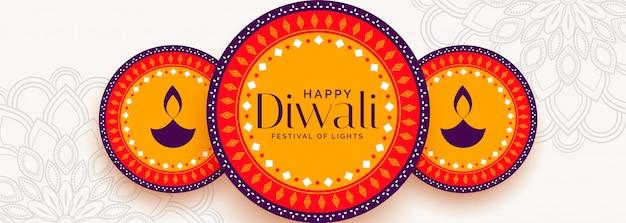 Flache glücklich diwali dekorative banner Kostenlosen Vektoren
