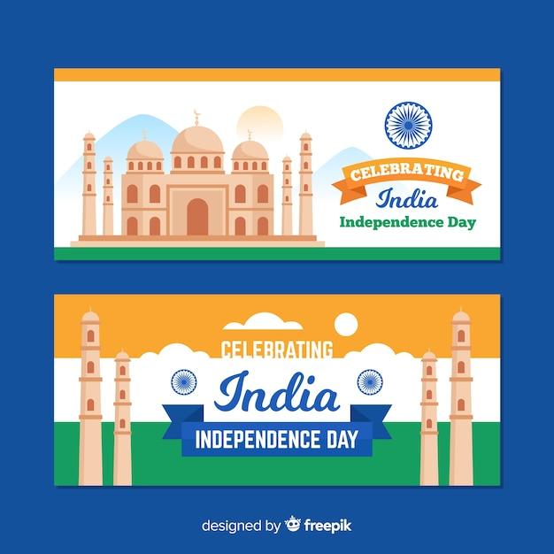 Flache indien-unabhängigkeitstagfahnen Kostenlosen Vektoren