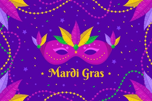 Flache karnevalmaske dargestellt Kostenlosen Vektoren