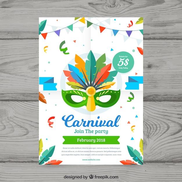 Flache karnevalspartyflieger- / -plakatschablone Kostenlosen Vektoren