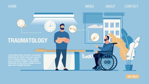Flache landing page für das traumatology medical center Premium Vektoren