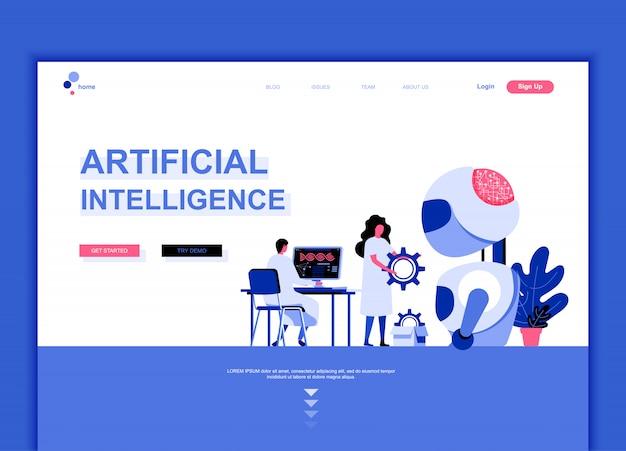 Flache landing-page-vorlage für künstliche intelligenz Premium Vektoren