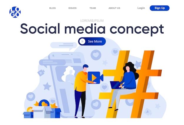 Flache landingpage des social media-konzepts. marketing-team, das hochwertige videoinhalte für die illustration in sozialen medien erstellt. zusammensetzung der webseite für internetwerbung mit personencharakteren Premium Vektoren