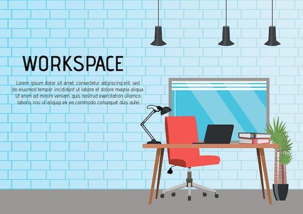 Flache vektorillustration eines modernen arbeitsplatzes in einem loftstil. Kostenlosen Vektoren