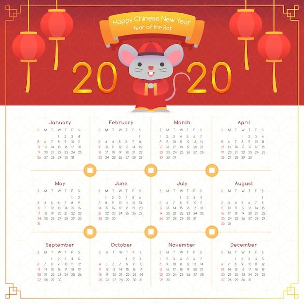 Flacher chinesischer kalender des neuen jahres mit lichtern Kostenlosen Vektoren