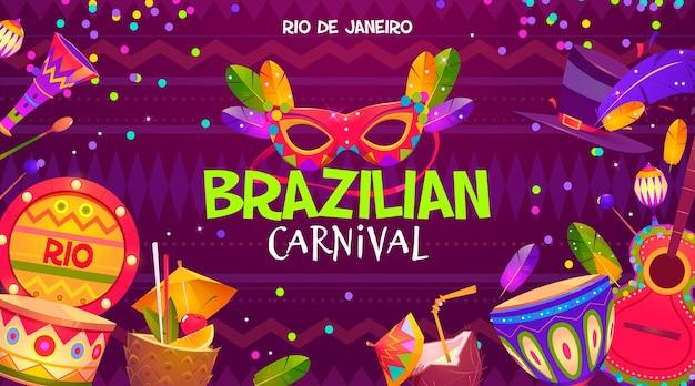 Flacher entwurf brasilianischer karnevalhintergrund Kostenlosen Vektoren