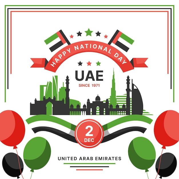 Flacher entwurf vereinigte arabische emirate nationalfeiertag Kostenlosen Vektoren