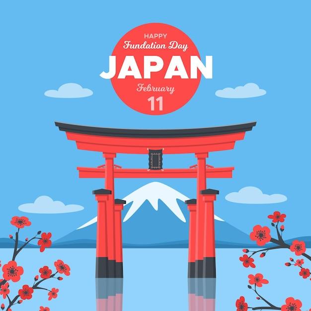 Flacher japanischer gründungstag Kostenlosen Vektoren