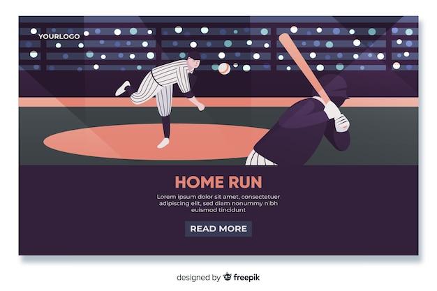 Flaches design der baseballlandungsseite Kostenlosen Vektoren