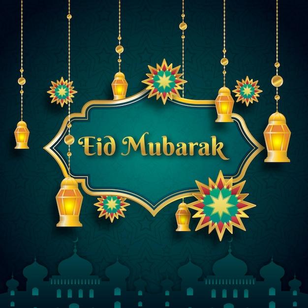 Flaches design eid mubarak mit lantenrs Kostenlosen Vektoren
