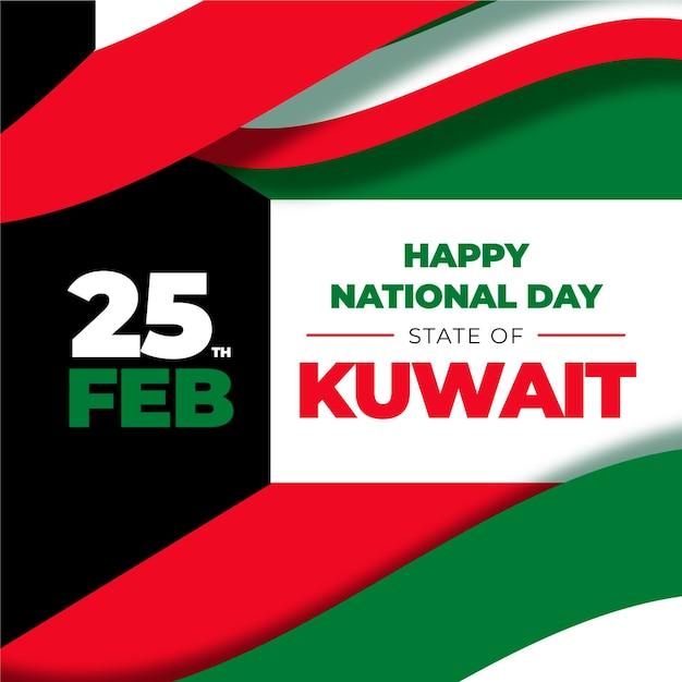 Flaches design kuwait nationalfeiertag 25. februar Kostenlosen Vektoren
