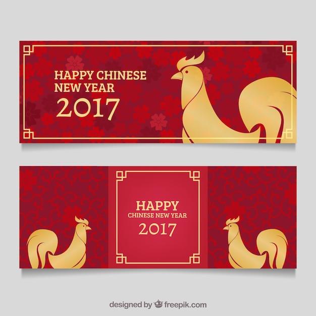 Floral Banner mit Hähnen für chinesisches neues Jahr | Download der ...