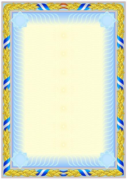 Floral frameborder für diplom oder zertifikate Premium Vektoren