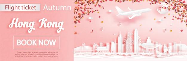 Flug- und ticketwerbevorlage mit reisen nach hongkong, china in der herbstsaison beschäftigen sich mit fallenden ahornblättern und berühmten wahrzeichen in papierschnittartillustration Premium Vektoren