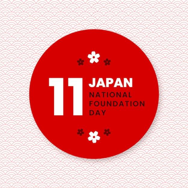 Foundation day japan flaches design Kostenlosen Vektoren