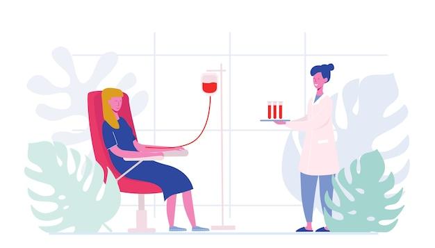 Freiwillige weibliche charaktere, die in medizinischen krankenhausstühlen sitzen und blut spenden. doktor frau krankenschwester nehmen in reagenzglas, spende, weltblutspendertag, gesundheitswesen. cartoon wohnung Premium Vektoren