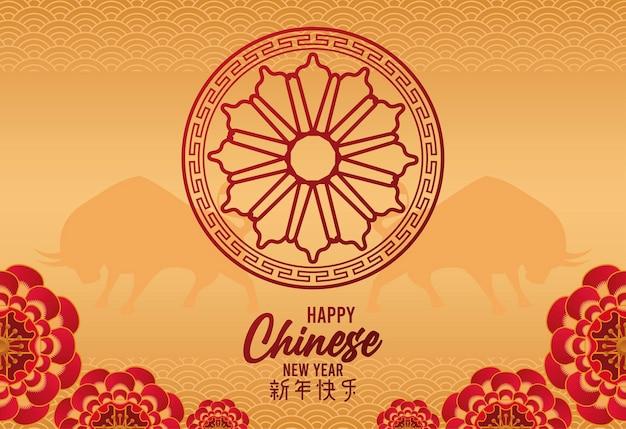 Fröhliche chinesische neujahrskarte mit goldener hintergrundillustration des roten blumenrahmens Premium Vektoren