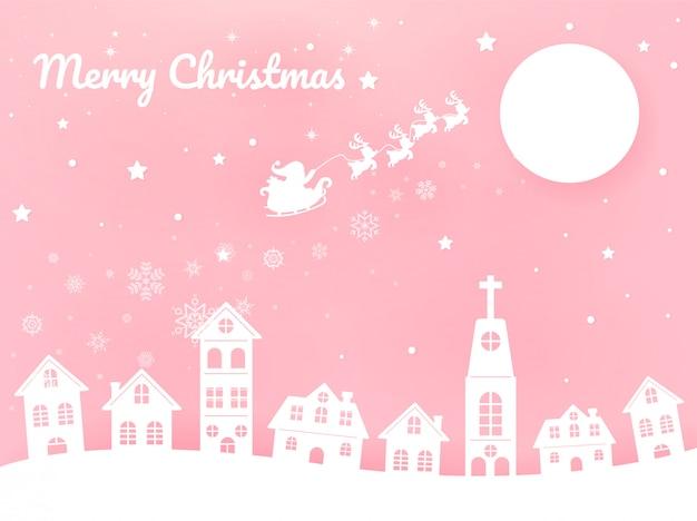 Fröhliche weihnachten. kunstdruckpapier modell. der weihnachtsmann fährt eine rikscha in den himmel der stadt, um den kindern weihnachtsgeschenke zu machen. Premium Vektoren