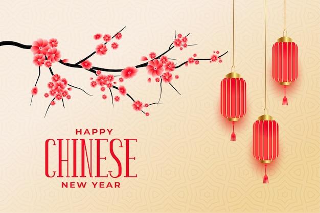Frohe chinesische neujahrsgrüße mit sakura-blumen und laternen Kostenlosen Vektoren