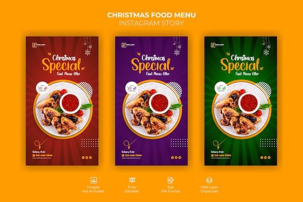 Frohe weihnachten food menu instagram story vorlage Premium Vektoren