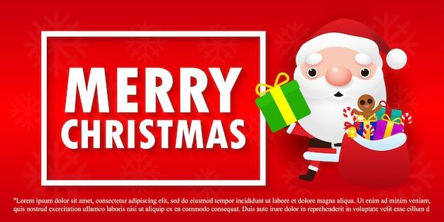 Frohe weihnachten und ein frohes neues jahr grußkarte mit niedlichen weihnachtsmann mit geschenkbox Premium Vektoren