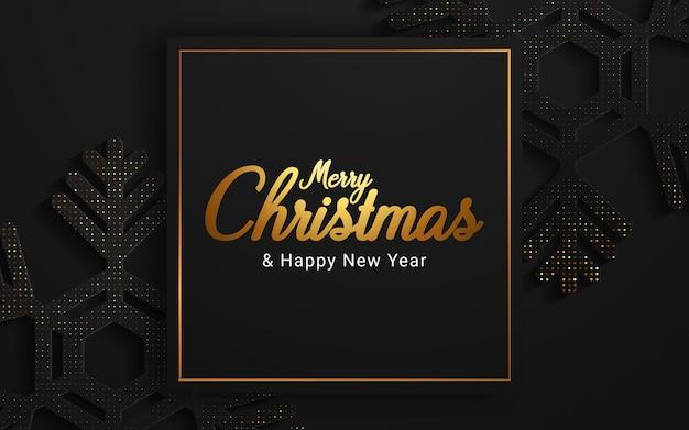 Frohe weihnachten und ein gutes neues jahr auf dunklem hintergrund Kostenlosen Vektoren