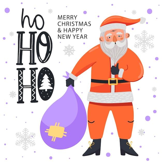 Frohe weihnachten und ein gutes neues jahr illustration. Premium Vektoren