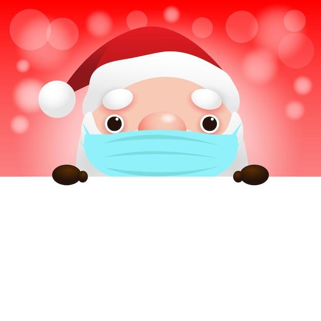 Frohe weihnachten und ein gutes neues jahr, weihnachtsmann, der ein gesichtsmaskenfahnenkonzept-feiertagssymbol für das coronavirus oder die covid 19 der gesundheits- und gesundheitskrankheitsprävention trägt Premium Vektoren