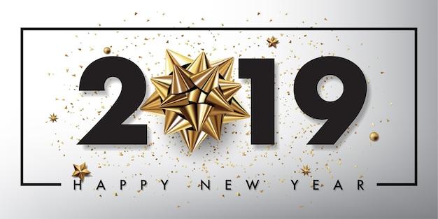 Frohe Weihnachten Und Guten Rutsch Ins Neue Jahr 2019 Download Der