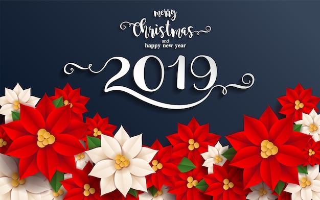 Frohe Weihnachtsgrüße.Frohe Weihnachtsgrüße Und Guten Rutsch Ins Neue Jahr 2019 Download