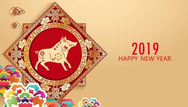 Frohes chinesisches neues jahr 2019. jahr des schweins. Premium Vektoren