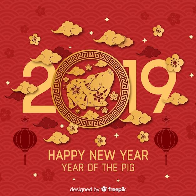 Chinesiches Jahr