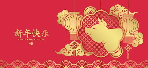 Frohes chinesisches neues jahr 2019 Premium Vektoren