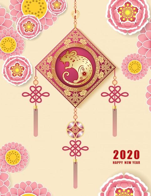 Frohes chinesisches neues jahr 2020 Premium Vektoren