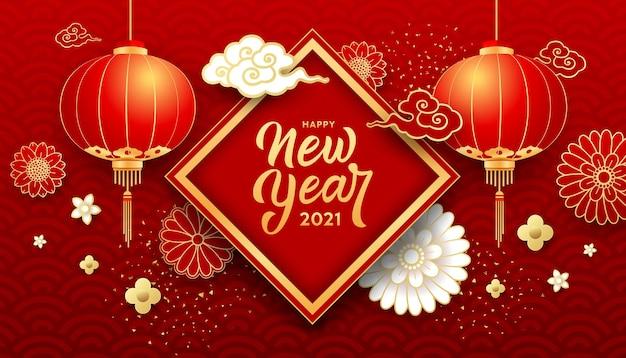 Frohes chinesisches neues jahr, blume, chinesische laterne, wolke, grußkarte auf gold und rotem hintergrund Premium Vektoren