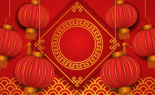Frohes chinesisches neues jahr. rote laterne der tradition 3d mit goldelement Premium Vektoren