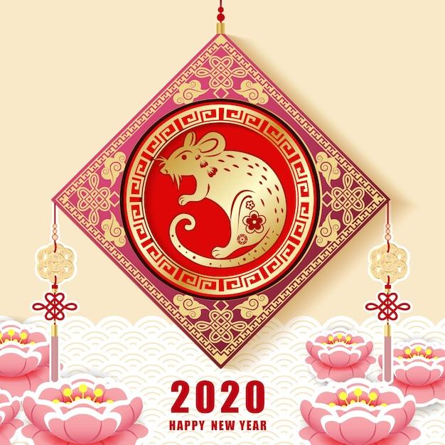 Frohes chinesisches neujahr 2020. jahr der ratte. bunte handgefertigte kunstdruckpapier-schnittart. Premium Vektoren