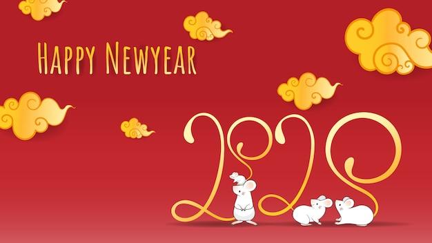 Frohes chinesisches neujahr 2020, jahr des rattentierkreises Premium Vektoren