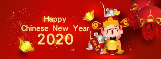 Frohes chinesisches neujahr 2020, panoramische größe Premium Vektoren