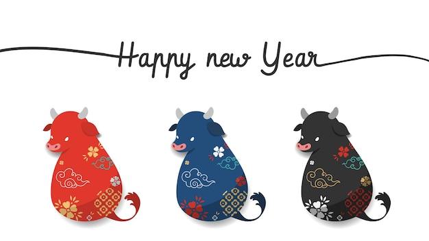 Frohes chinesisches neujahr 2021, jahr des ochsen. drei chinesische tierkreiszeichen von ochsen-symbolen. Kostenlosen Vektoren