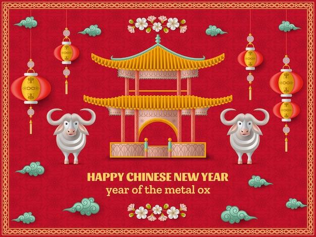 Frohes chinesisches neujahr mit kreativen weißen metallochsen, hängenden laternen Premium Vektoren