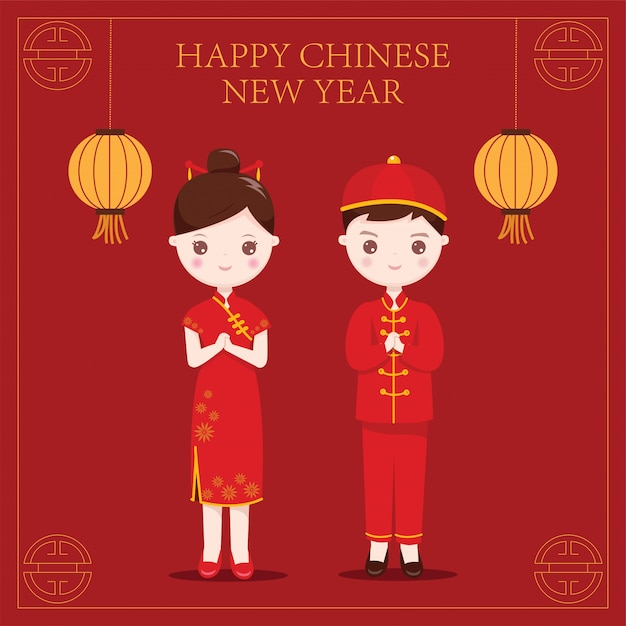 Frohes chinesisches neujahr paar Premium Vektoren