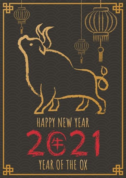 Frohes chinesisches neujahrsbanner 2021, jahr des ochsen. Kostenlosen Vektoren