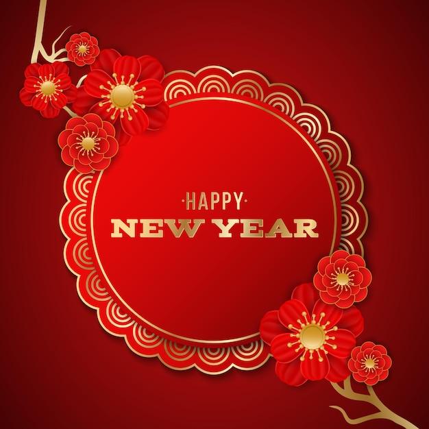 Frohes chinesisches neujahrsetikett verziert mit einem baum mit roten blühenden blumen auf einem roten hintergrund. Premium Vektoren