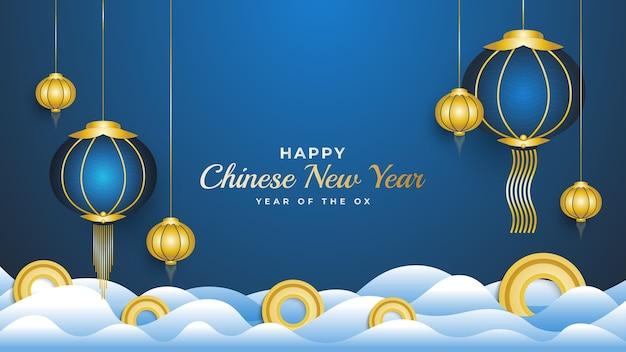 Frohes chinesisches neujahrsfahne mit blauen laternen und goldmünzen auf wolke lokalisiert auf blauem hintergrund Premium Vektoren