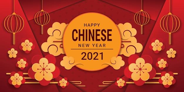 Frohes chinesisches neujahrsfahnenentwurf 2021 Premium Vektoren